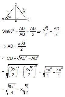 SSC CPO : Quantitative Aptitude Quiz | 26 - 04 - 18