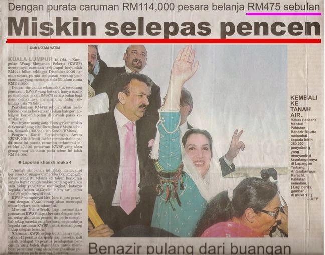 Private Retirement Scheme Malaysia Skim Persaraan Swasta Terbaik