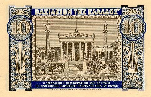 https://4.bp.blogspot.com/-1h1ylwxnzeg/UJjuJH41VmI/AAAAAAAAKXk/0yuL1bsbdGQ/s640/GreeceP314-10Drachmas-1940-donatedsac_b.JPG