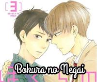 Bokura no Negai