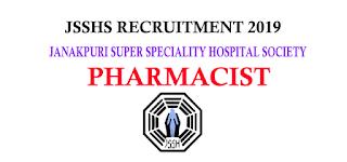JSSHS Recruitment, JSSHS Recruitment 2019, JSSHS recruitment 2019 admit card, JSSHS pharmacist exam date, JSSHS pharmacist vacancy 2019, JSSHS delhi pharmacist vacancy, B.Pharm, Pharmacist job in Delhi, Pharmacist Job
