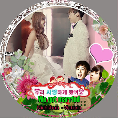 nichkhun and victoria 2012 dating