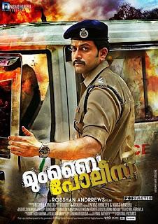 Mumbai Police (2013)
