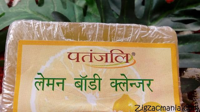 Patanjali Lemon Body Cleanser: Where to buy