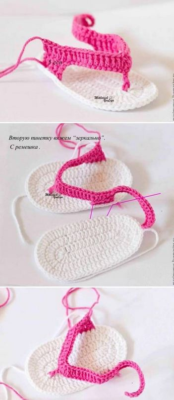 db29c7ef7 Cómo tejer sandalias crochet para bebé