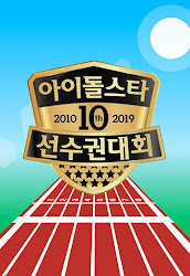 2019 Idol Star Athletics Championships Chuseok Special