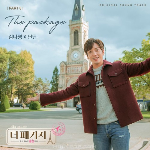 Kim Na Young, DinDin – The Package OST Part.6