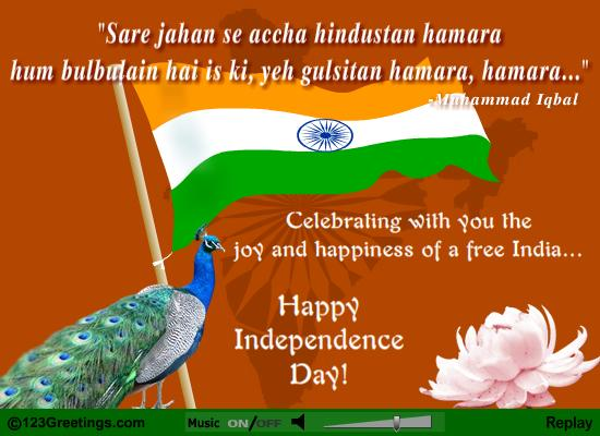 Happy Independence Day Wishes Images 2018