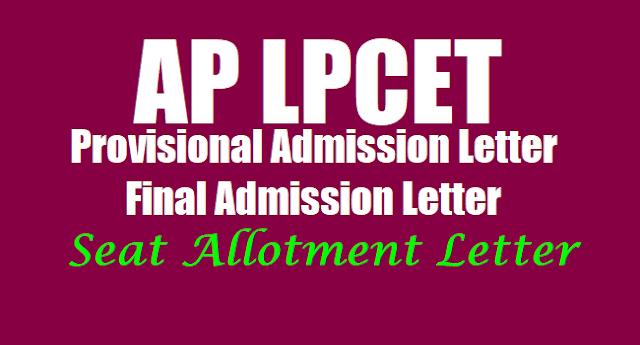 AP LPCET Provisional Admission Letter, Final Admission Letter, Seats Allotment Letter