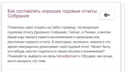 Приглашение участвовать в наполнении сайта