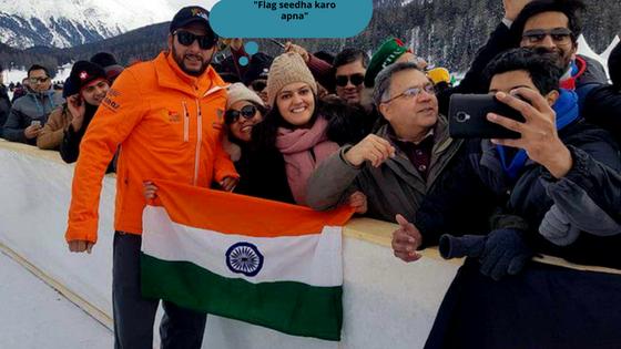 ShahidAfridiIndianFlag .jpg