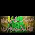 Sunsan Guzary Gi Ye Eid Ye Meri - Eid Urdu Sad Poetry - Urdu Sad Poetry For eid Images Pics - Urdu Poetry World