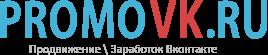 promovk.ru