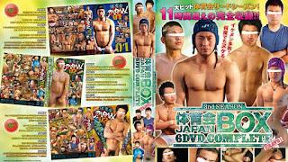 Part 6. Bravo! Athletes Japan Box 6 DVD Complete ( 体育会 Japan Box )