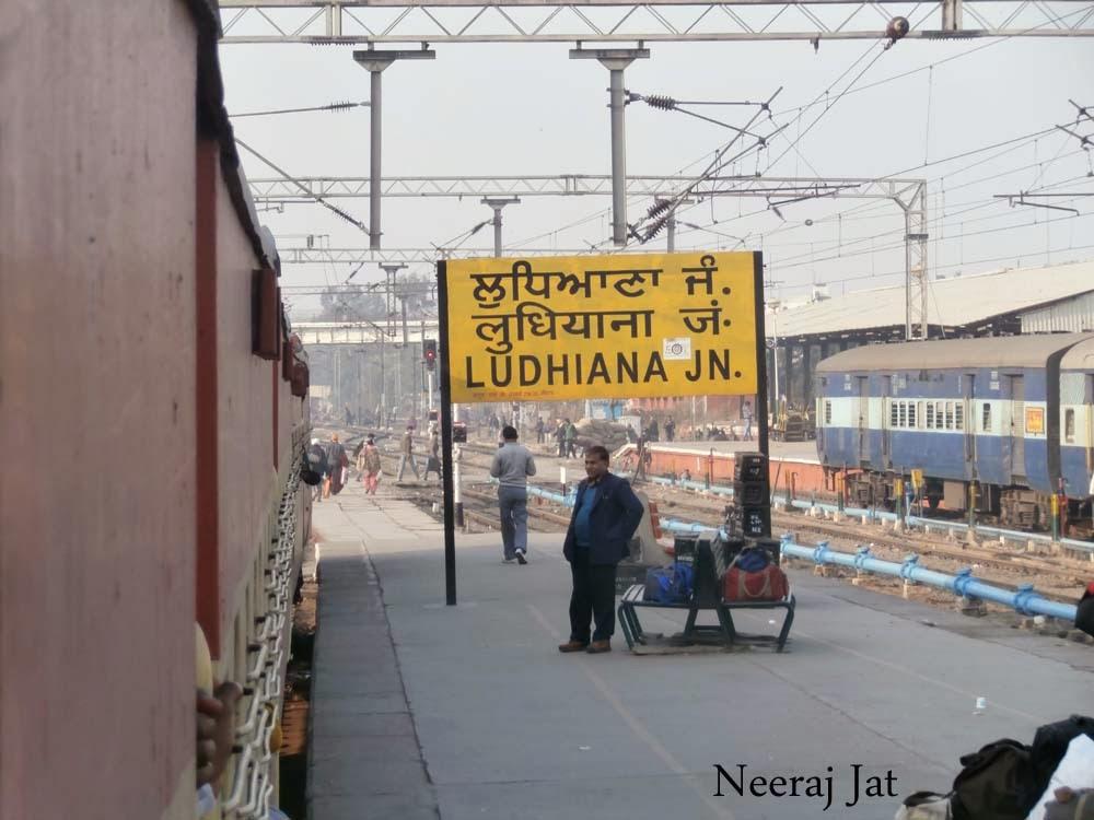 दिल्ली से कश्मीर