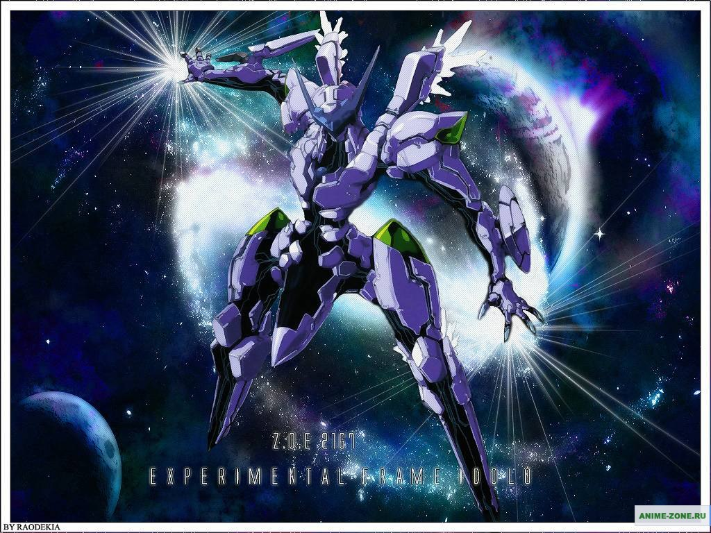 Zone Of The Enders  2167 I