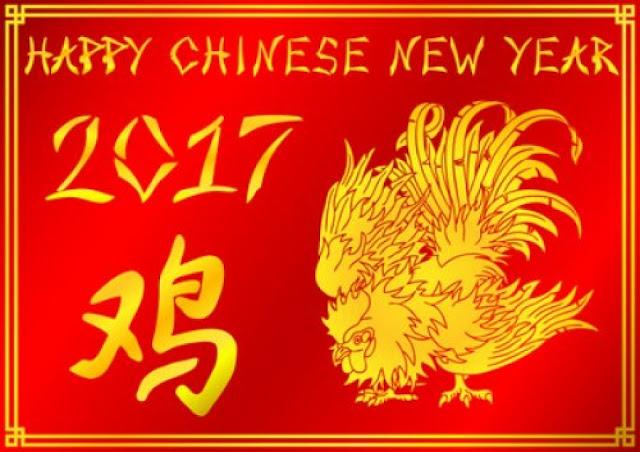 С Новым годом! Happy New Year!