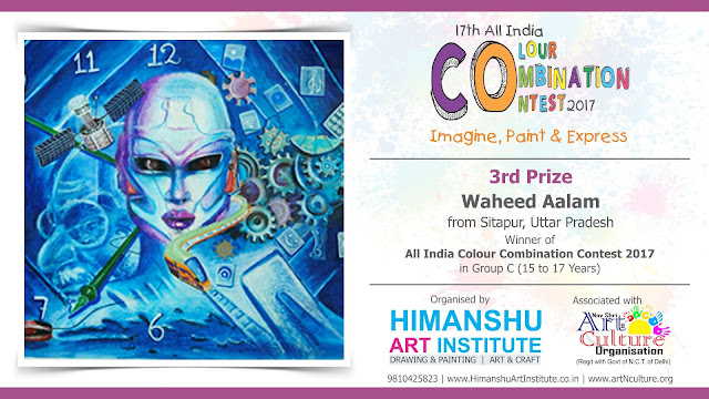 3rd Prize Winner Waheed Aalam from Sitapur, Uttar Pradesh in All India National Level Painting Competition for Kids