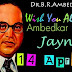 Dr. Bhim Rao Ambedkar Jayanti - 14 April 2021 | Wishes Images Pictures HD Wallpapers and Quotes