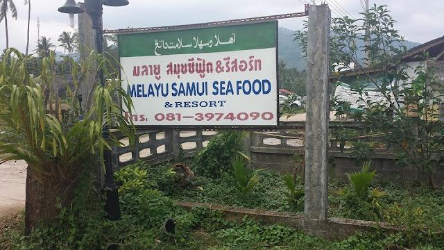 Cheap Muslim Halal Foods In Koh Samui