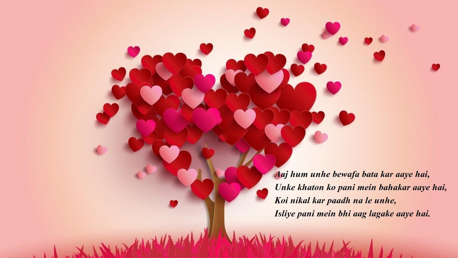 bewafa shayari image hd