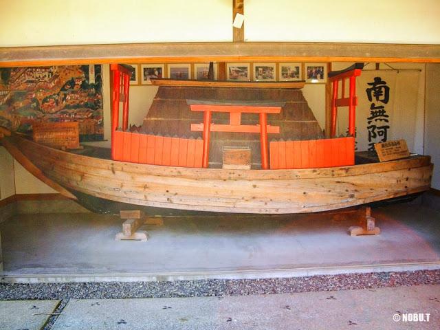 和歌山県那智勝浦町の「補陀洛山寺」補陀洛渡海船