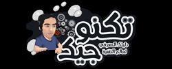 شعار الفوتر تكنوجيك
