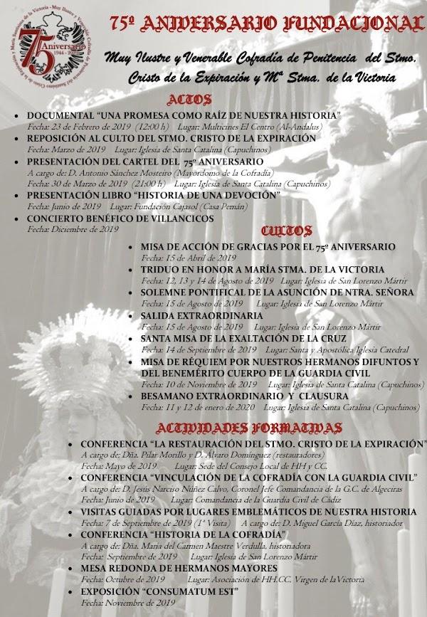 Confirmada fecha para la Salida Extraordinaria de la Hermandad de la Expiración de Cádiz