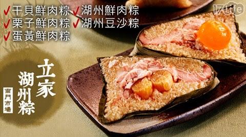 南門市場肉粽