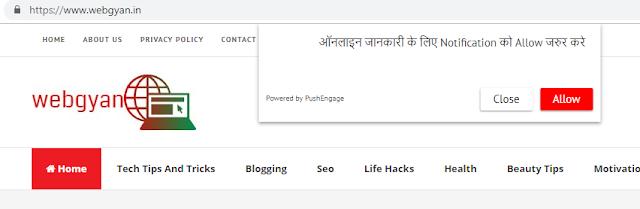 Blogger Blog Me Push Notification Kaise Add Kare(Free)