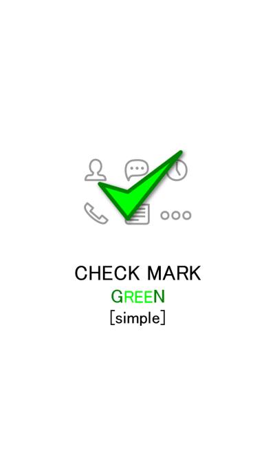CHECK MARK - GREEN [simple]