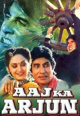 Arjun 1985 hindi movie - Naan e movie online