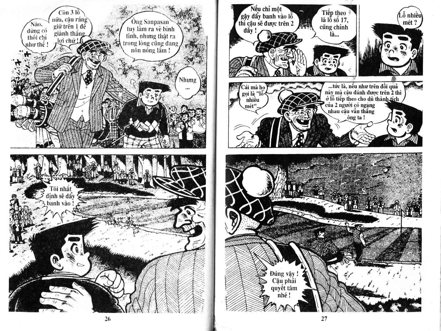 Ashita Tenki ni Naare chapter 52 trang 12