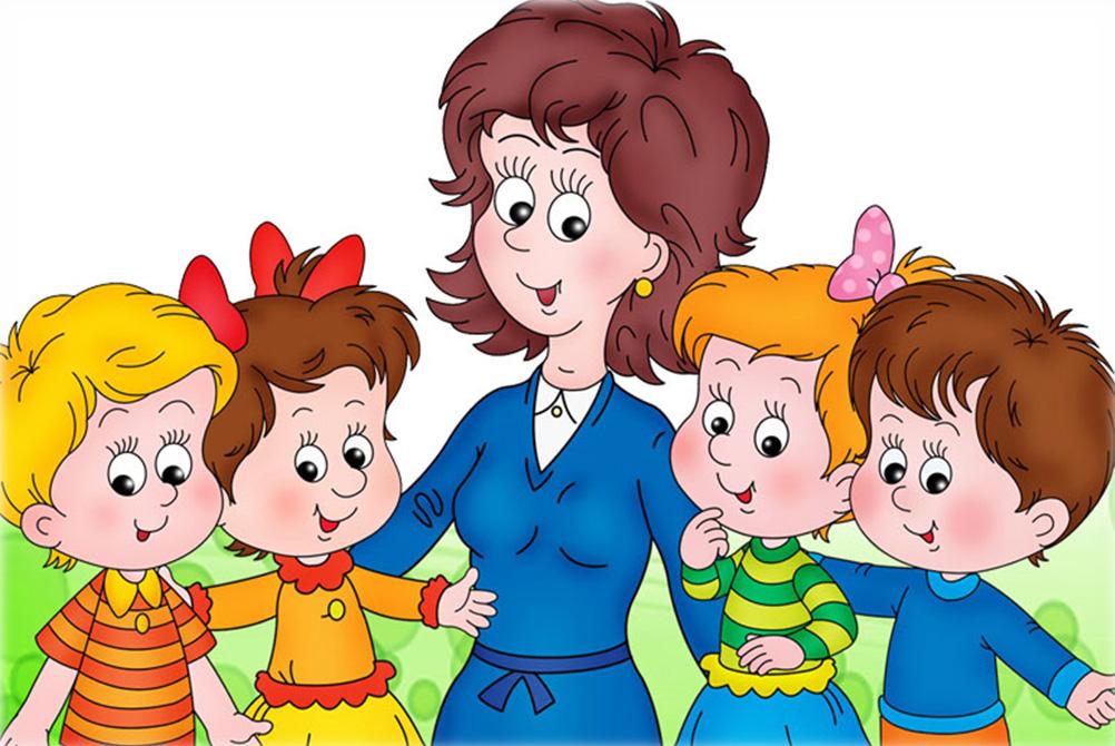 Картинки воспитатель с детьми в доу