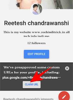 Google+ profile custom url create kese kare 2