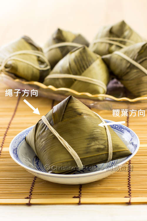 如何包鹹肉糭 How To Wrap a Sticky Rice Dumpling03