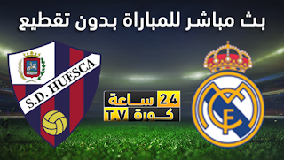 مشاهدة مباراة ريال مدريد وهويسكا بث مباشر بتاريخ 31-03-2019 الدوري الاسباني