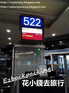 香港快運航班延誤通知心得