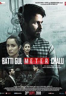 Poster Of Batti Gul Meter Chalu 2018 Watch Online Free Download