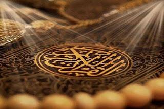 Surat Ibrahim (Nabi Ibrahim A.S.) 52 Ayat - Al Qur'an dan Terjemahan