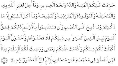 al maidah 5 ayat 3