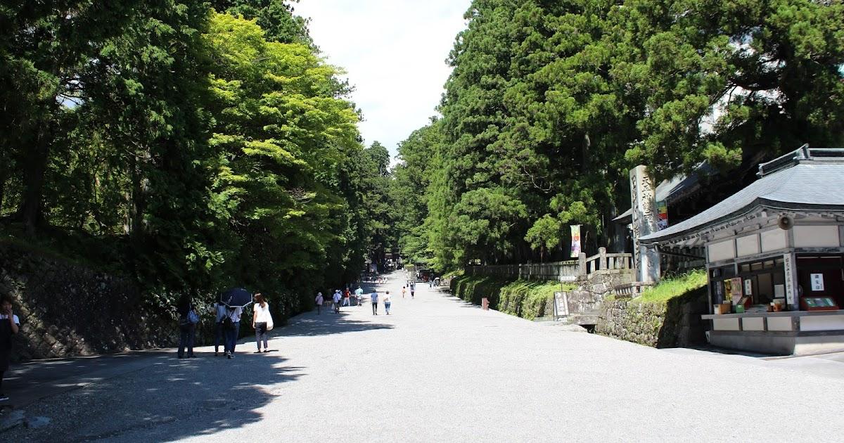 Gite da Tokyo: Nikko e Hakone