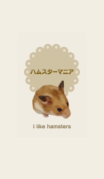 love hamsters