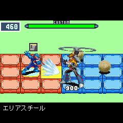 Rockman Corner: Rockman EXE: Phantom of the Network and Legend of