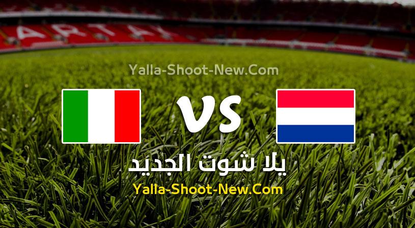 نتيجه  مباراة هولندا وايطاليا اليوم بتاريخ 07-09-2020 في دوري الأمم الأوروبية