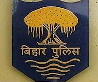 Bihar Police Salary