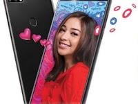 Huawei Nova 2 Lite Usung Teknologi Artificial Inteligence bidik Kaum Milenial