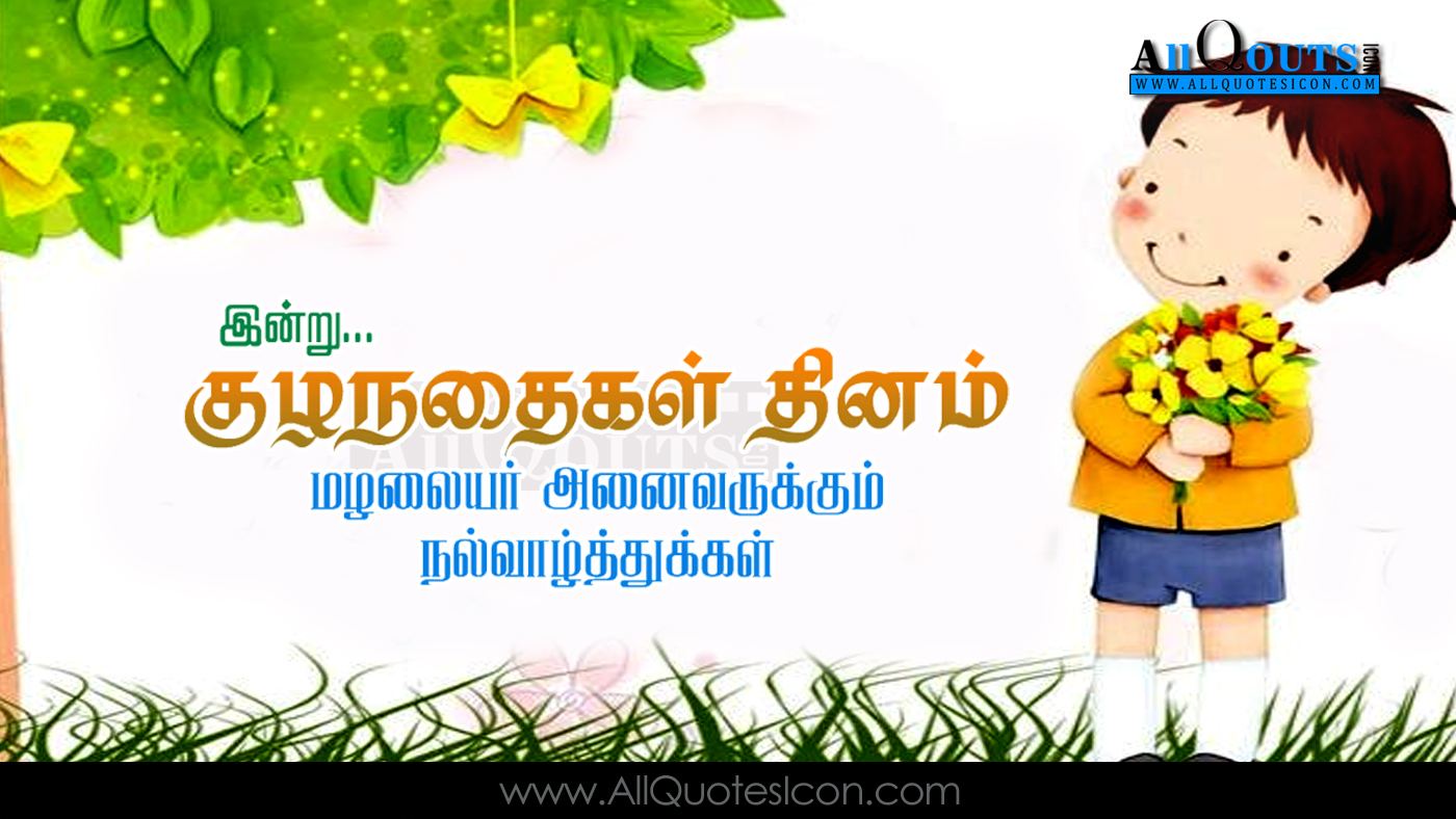 Tamil Quotes Happy Children Wishes Images Nehru Jayanthi Greetings