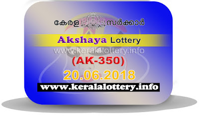 KeralaLottery.info, akshaya today result : 20-6-2018 Akshaya lottery ak-350, kerala lottery result 20-06-2018, akshaya lottery results, kerala lottery result today akshaya, akshaya lottery result, kerala lottery result akshaya today, kerala lottery akshaya today result, akshaya kerala lottery result, akshaya lottery ak.350 results 20-6-2018, akshaya lottery ak 350, live akshaya lottery ak-350, akshaya lottery, kerala lottery today result akshaya, akshaya lottery (ak-350) 20/06/2018, today akshaya lottery result, akshaya lottery today result, akshaya lottery results today, today kerala lottery result akshaya, kerala lottery results today akshaya 20 6 18, akshaya lottery today, today lottery result akshaya 20-6-18, akshaya lottery result today 20.6.2018, kerala lottery result live, kerala lottery bumper result, kerala lottery result yesterday, kerala lottery result today, kerala online lottery results, kerala lottery draw, kerala lottery results, kerala state lottery today, kerala lottare, kerala lottery result, lottery today, kerala lottery today draw result, kerala lottery online purchase, kerala lottery, kl result,  yesterday lottery results, lotteries results, keralalotteries, kerala lottery, keralalotteryresult, kerala lottery result, kerala lottery result live, kerala lottery today, kerala lottery result today, kerala lottery results today, today kerala lottery result, kerala lottery ticket pictures, kerala samsthana bhagyakuri