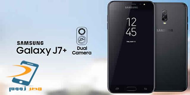 سامسونج تطلق هاتفها Samsung Galaxy J7 Plus بكامرتين خلقيتين